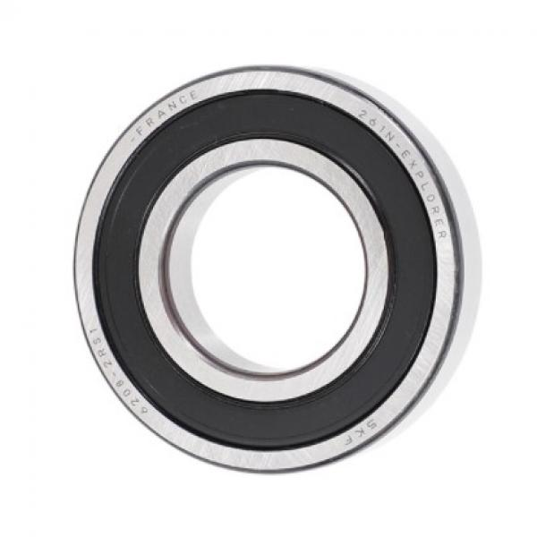 High Performance Tapered Roller Bearing 71450 / 71751D #1 image
